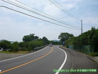 38-518高知県四万十市