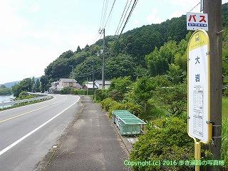 38-523高知県四万十市