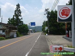 38-528高知県四万十市