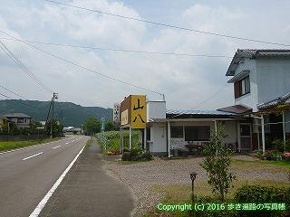 38-538高知県四万十市