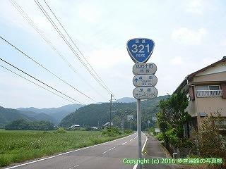 38-545高知県四万十市