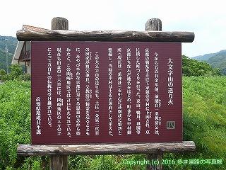 38-548高知県四万十市