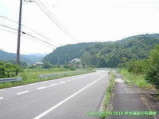 38-550高知県四万十市