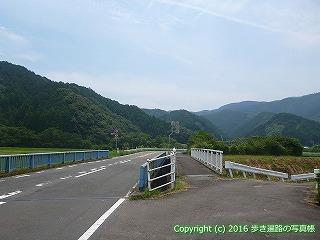 38-554高知県四万十市