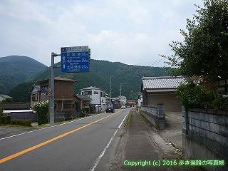 38-555高知県四万十市