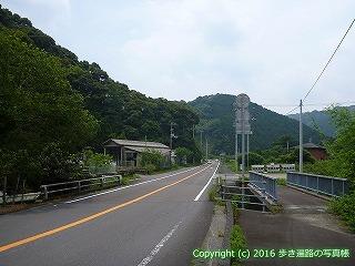 38-560高知県四万十市