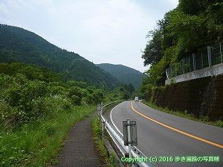 38-563高知県四万十市
