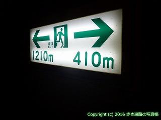 38-580高知県四万十市