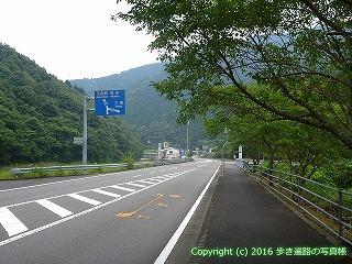 38-595高知県土佐清水市