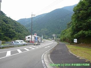 38-596高知県土佐清水市