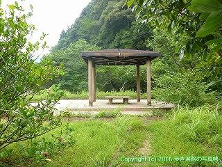 38-602高知県土佐清水市