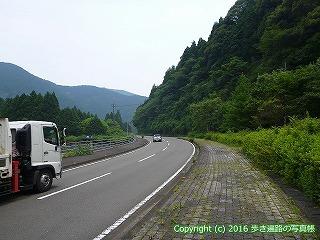 38-603高知県土佐清水市