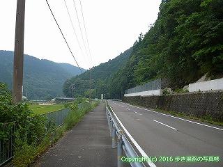 38-608高知県土佐清水市