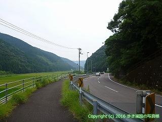 38-609高知県土佐清水市