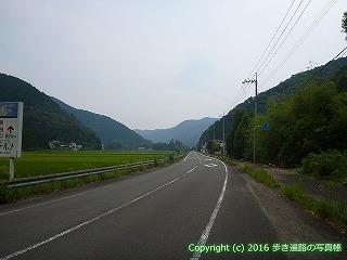 38-612高知県土佐清水市