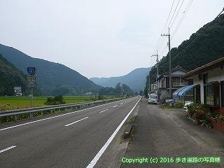 38-613高知県土佐清水市