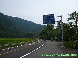 38-615高知県土佐清水市
