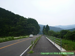 38-618高知県土佐清水市