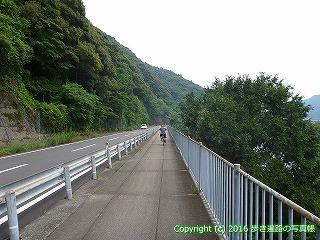 38-625高知県土佐清水市