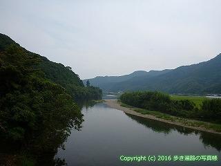 38-627高知県土佐清水市