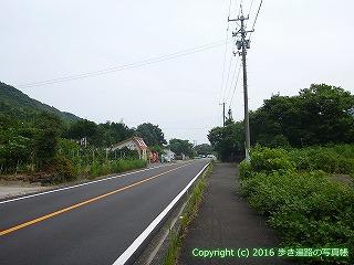 38-630高知県土佐清水市