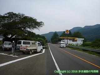38-632高知県土佐清水市