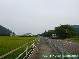 38-635高知県土佐清水市