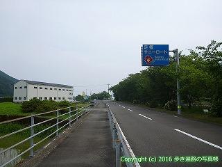 38-636高知県土佐清水市