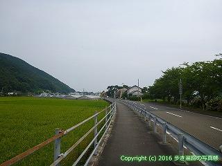 38-639高知県土佐清水市
