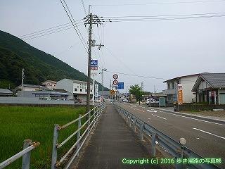 38-641高知県土佐清水市