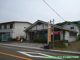 38-642高知県土佐清水市下ノ加江郵便局