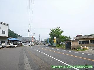 38-644高知県土佐清水市