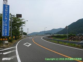38-645高知県土佐清水市