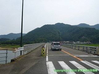 38-646高知県土佐清水市