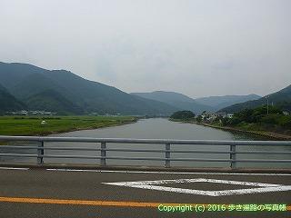 38-647高知県土佐清水市