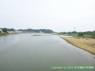 38-648高知県土佐清水市