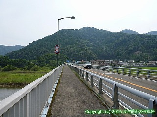 38-649高知県土佐清水市