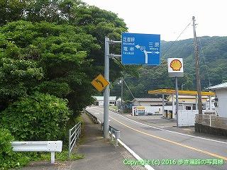 38-650高知県土佐清水市