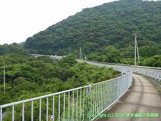 38-662高知県土佐清水市