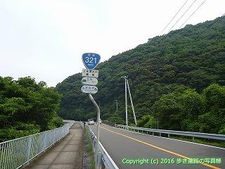 38-663高知県土佐清水市