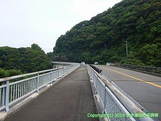 38-664高知県土佐清水市