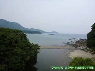 38-665高知県土佐清水市