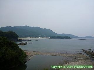 38-666高知県土佐清水市