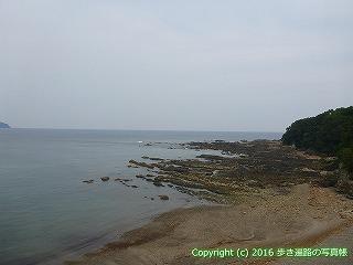 38-671高知県土佐清水市
