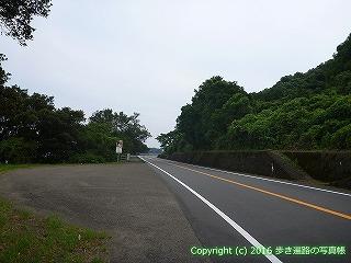 38-678高知県土佐清水市