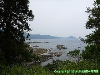 38-680高知県土佐清水市