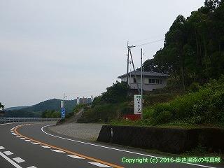 38-682高知県土佐清水市(宿)民宿いさりび