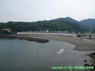38-684高知県土佐清水市