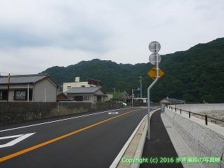 38-690高知県土佐清水市