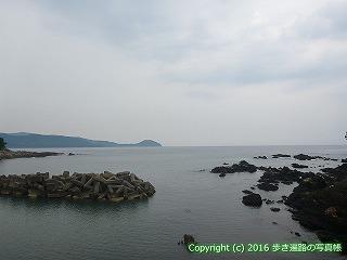 38-691高知県土佐清水市